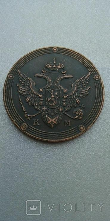 Кольцевые 5 копеек 1802 года КМ, копия, фото №3