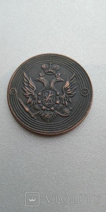 Кольцевые 2 копейки 1802 год ЕМ копия, фото №3