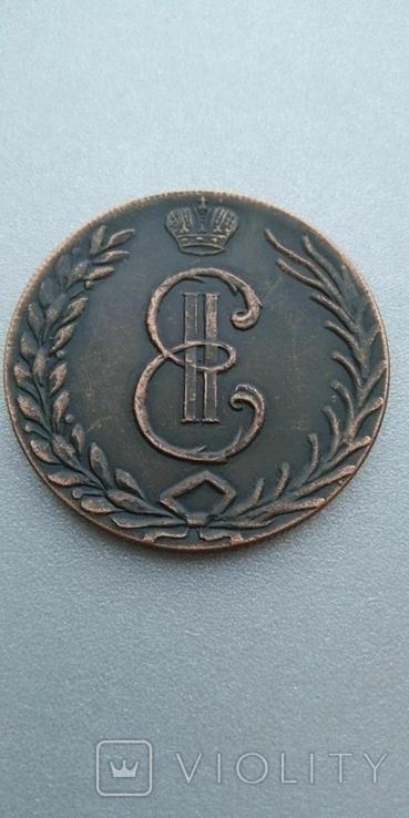 10 копеек 1764 год Сибирская монета копия, фото №3