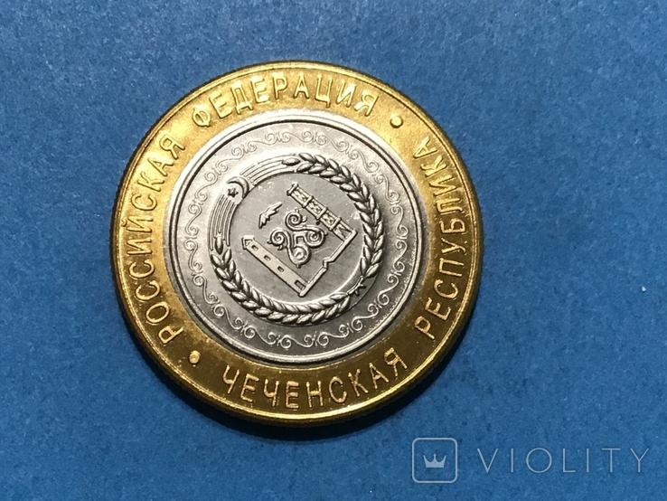 10 рублей 2010 года. Чеченская Республика. Копия, фото №2