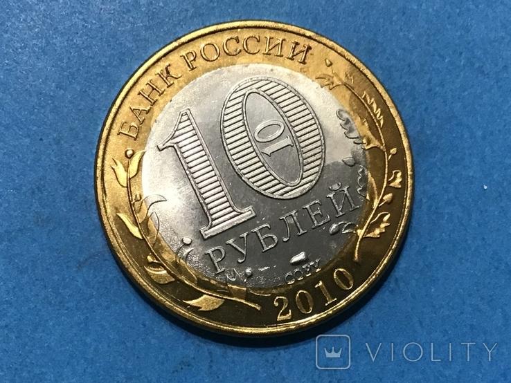 10 рублей 2010 года. Чеченская Республика. Копия, фото №3