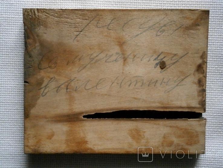 Икона Святая мученица Валентина, фото №12