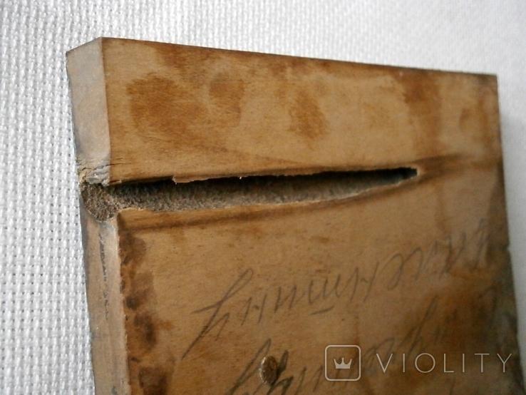 Икона Святая мученица Валентина, фото №13