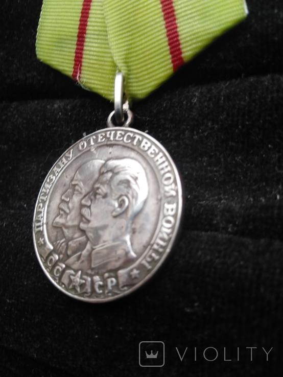Медаль партизану отечественной войны 1-ой степени, серебряная копия, фото №4