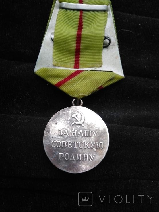 Медаль партизану отечественной войны 1-ой степени, серебряная копия, фото №5