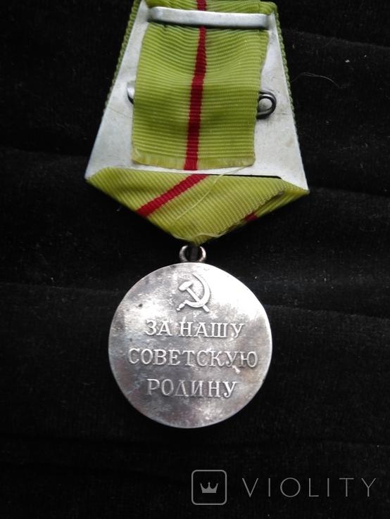 Медаль партизану отечественной войны 1-ой степени, серебряная копия, фото №6