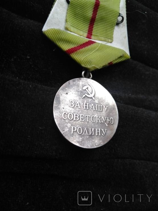 Медаль партизану отечественной войны 1-ой степени, серебряная копия, фото №7