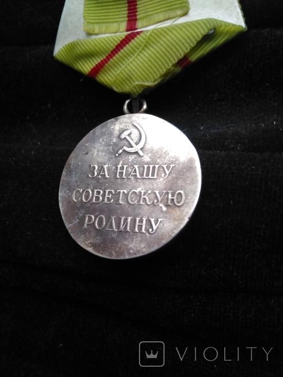 Медаль партизану отечественной войны 1-ой степени, серебряная копия, фото №8