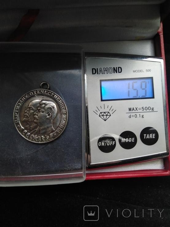 Медаль партизану отечественной войны 1-ой степени, серебряная копия, фото №10