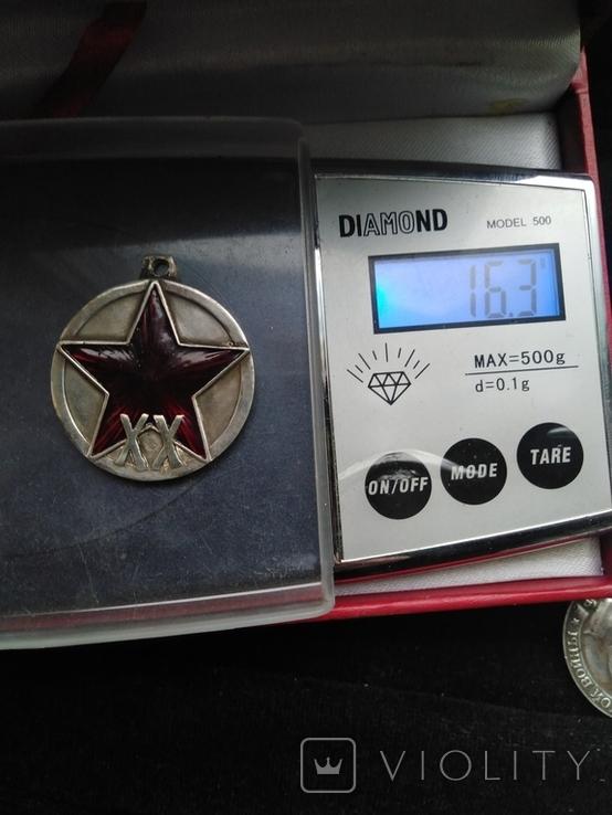 Медаль 20-ть лет РККА, серебряная копия, фото №7