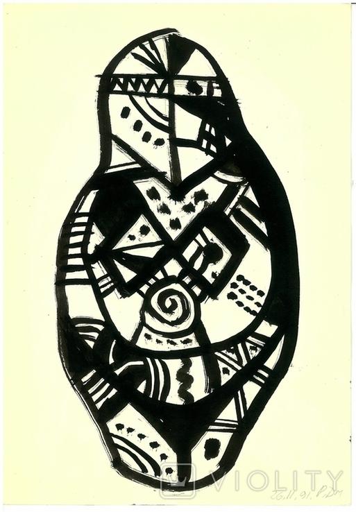 Рытяев Дмитрий. Символизм 26.11.1991 № 1, фото №2