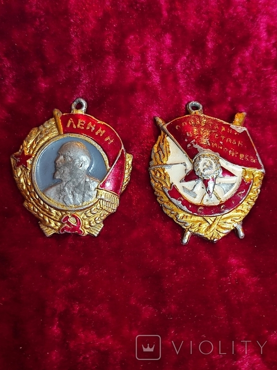 Орден Ленина БКЗ копии макеты, фото №2