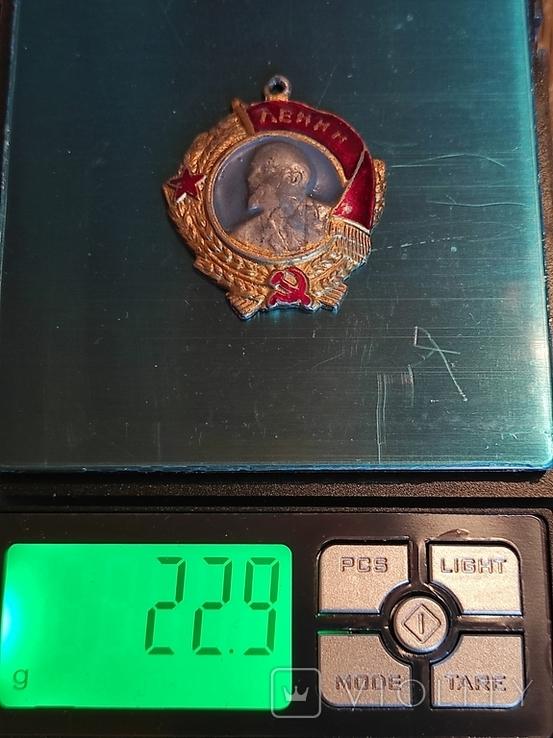 Орден Ленина БКЗ копии макеты, фото №10