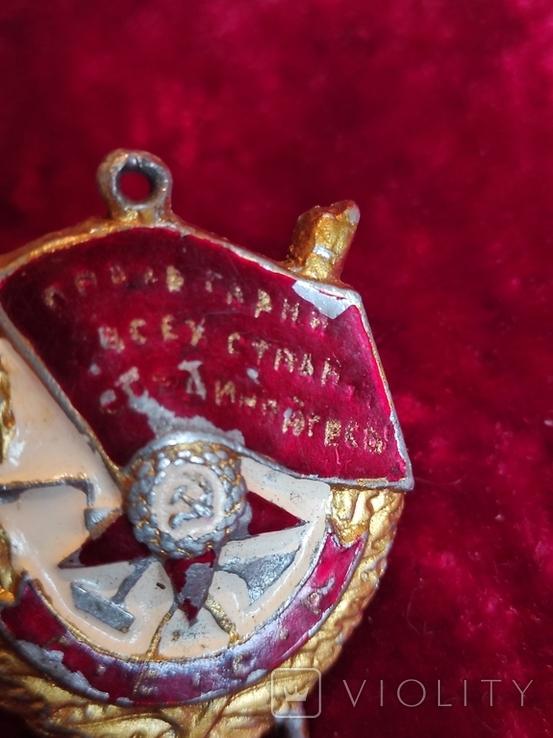 Орден Ленина БКЗ копии макеты, фото №12