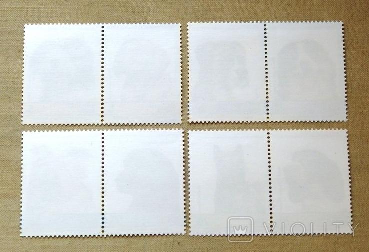 """Серія """" Фауна. Собаки """" Тувалу. 1985р. MNH., фото №5"""