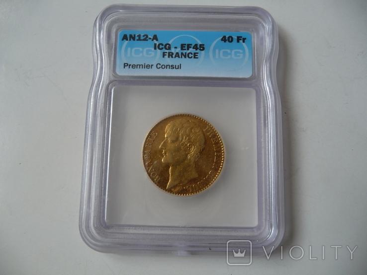 Франция 40 фр. 1803г. Наполеон Премьер-Консул, фото №7