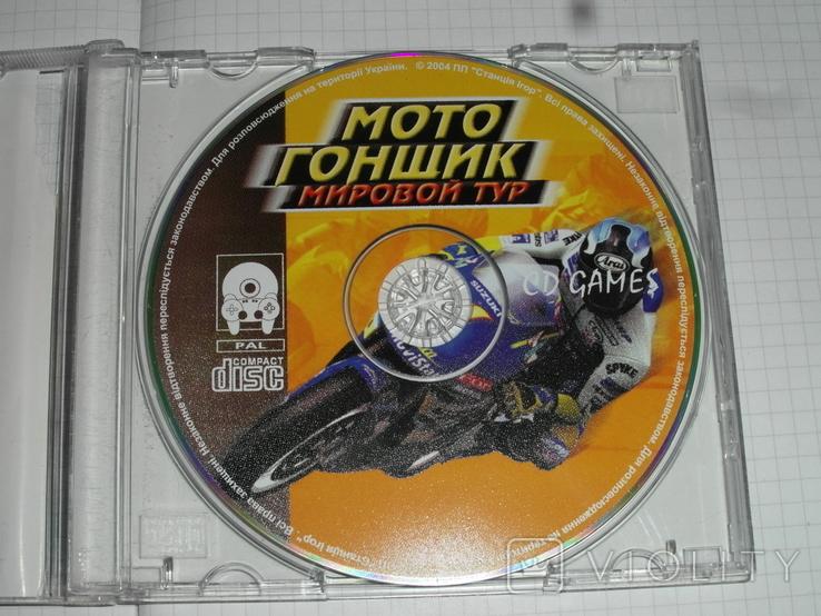 Диск-игра для Playstation.№53, фото №4