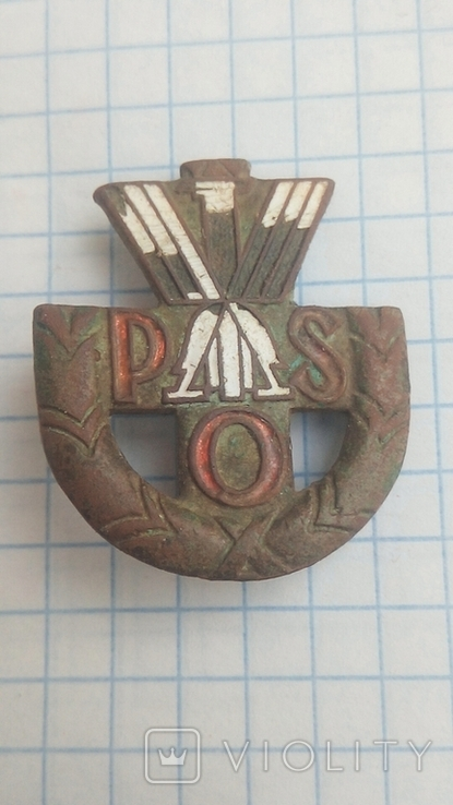 Знак POS..., фото №2