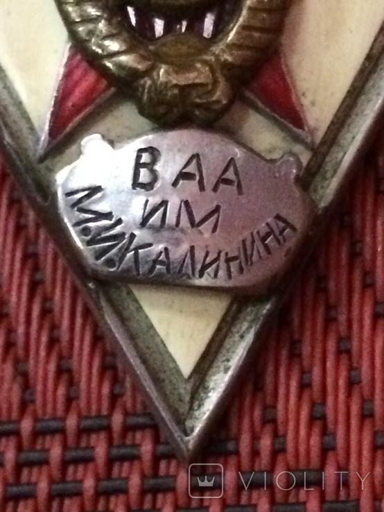Ромб ВАА им М.И.Калинина Копия-реплика, фото №3