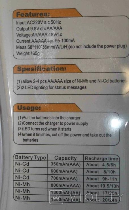 Универсальное зарядное устройство для батареек AAA AA Jiabao + 4 аккумулятора АА, фото №6