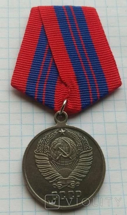 Копия награды СССР МЕДАЛЬ За отличную службу по охране общественного порядка, фото №2