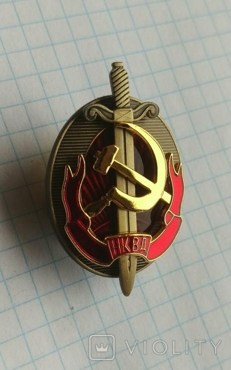 Копия награды СССР Знак НКВД, фото №2