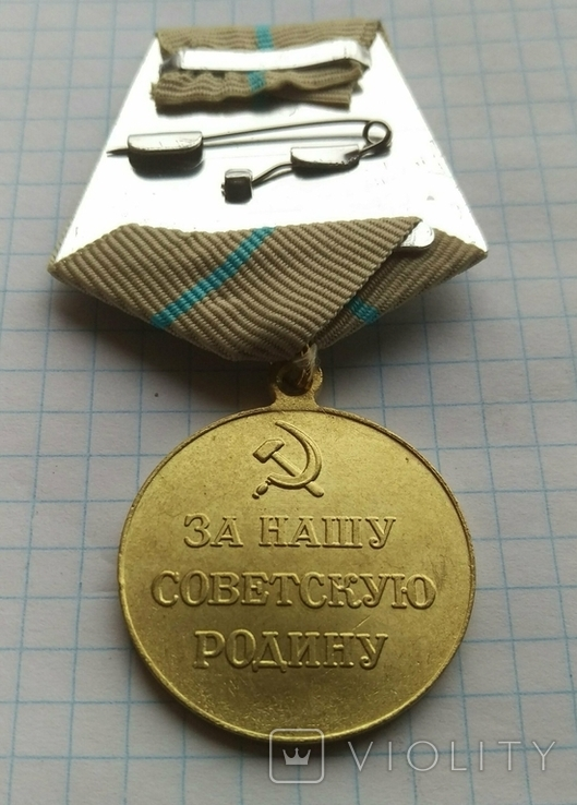 Копия награды СССР МЕДАЛЬ За оборону Одессы, фото №3