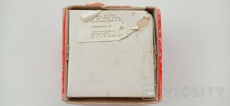 Коробка для сувениров, фото №3