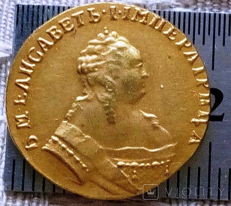 2 рублі золотом 1752 року РОСІЯ -копія не магнітна, по ЗОЛОТА 999/, фото №4