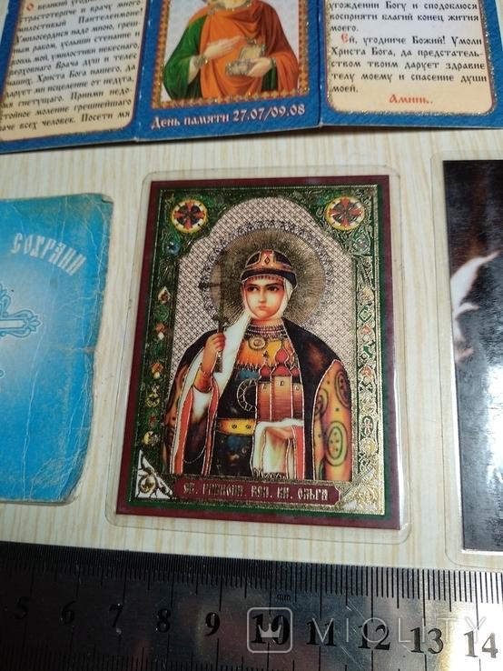 Бумажные и ламинированные иконы, фото №3