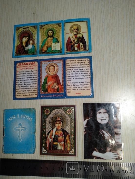 Бумажные и ламинированные иконы, фото №2