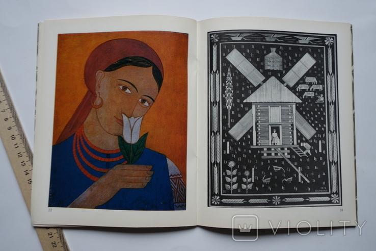 Олександр Саєнко Каталог виставки Київ 1983, фото №8
