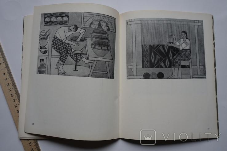 Олександр Саєнко Каталог виставки Київ 1983, фото №9