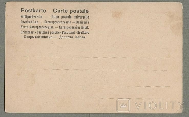 Дореволюционные купания 1900е, фото №3