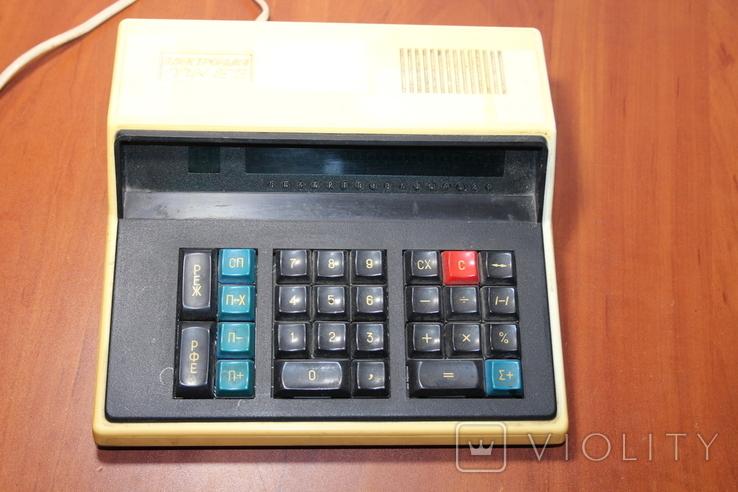 Электроника МК 59, фото №2