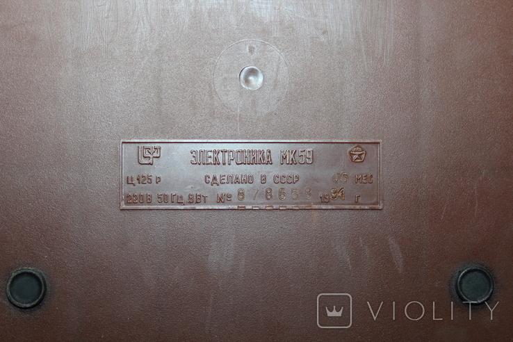Электроника МК 59, фото №6