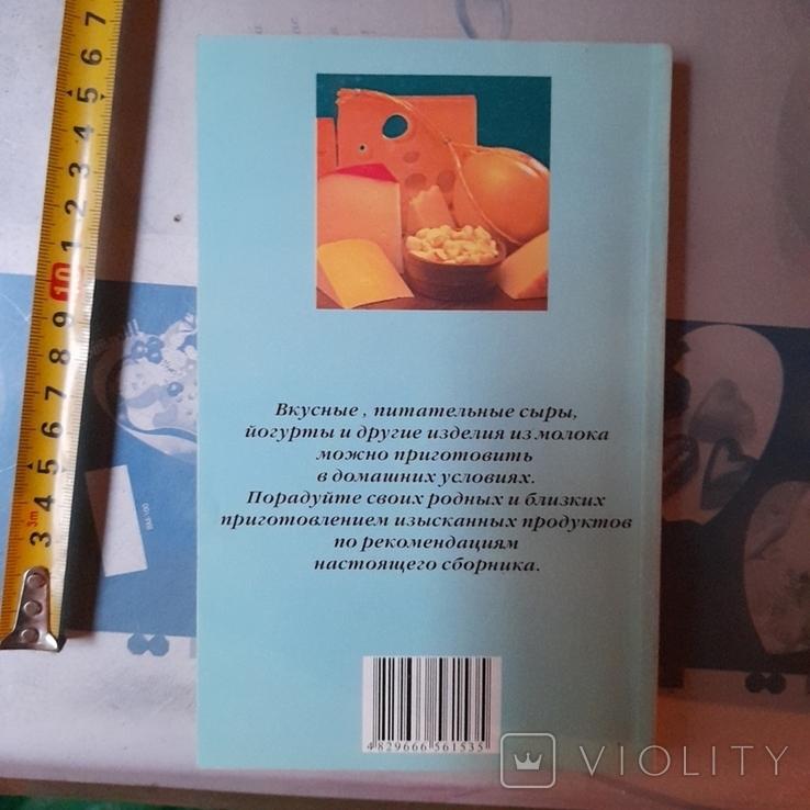 Сыр и молочные продукты 2000р., фото №6