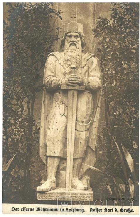 Открытка Памятник 1915 год Первая мировая война Зальцбург Австрия, фото №2