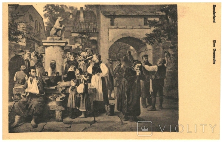 Открытка начало XX века Германия, фото №2