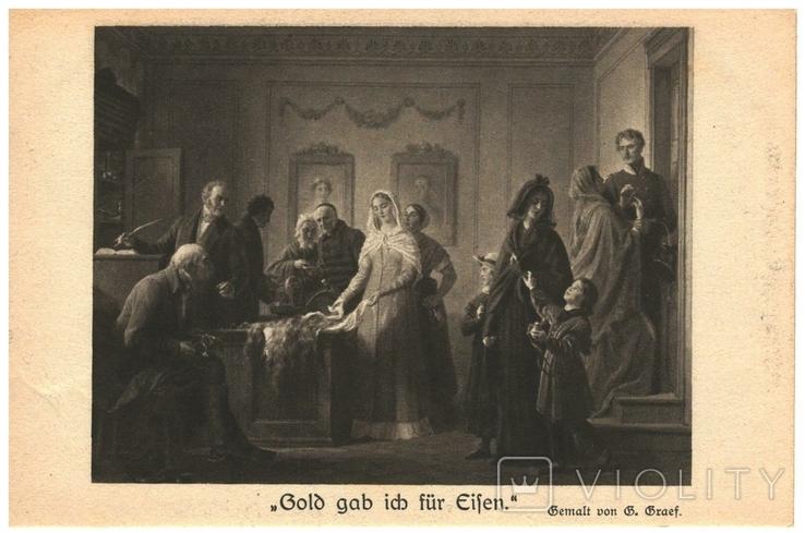 Открытка-картина начало XX века Германия, фото №2