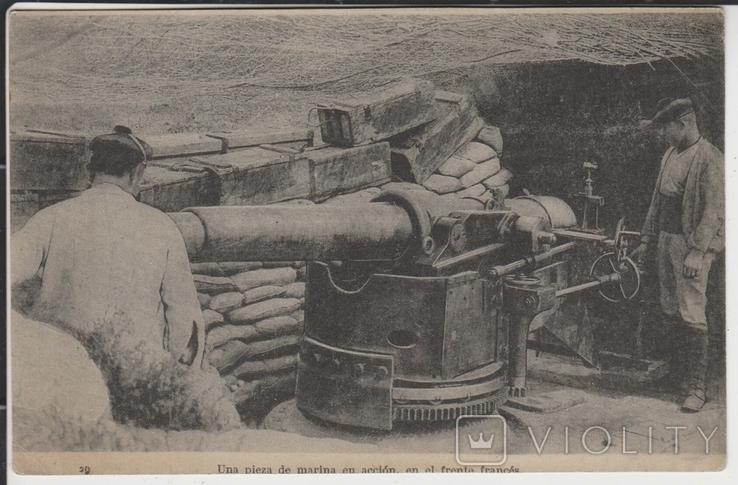 Флот в действии на французском фронте., фото №2