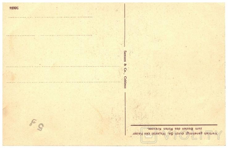 Открытка Форт-де-Лонцин начало XX века Кобленц Германия, фото №3