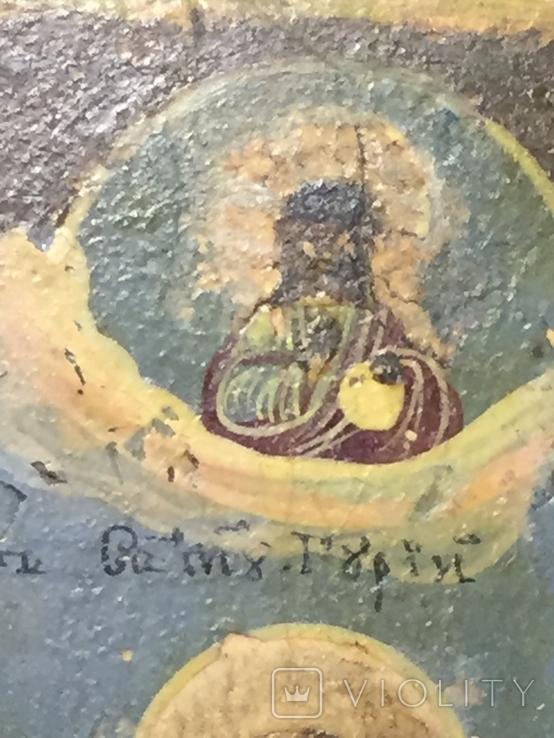 Святые мученики Гурий, Самон и Авив., фото №6