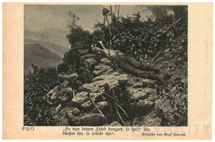 Открытка-картина Первая мировая война Берлин Германия, фото №2
