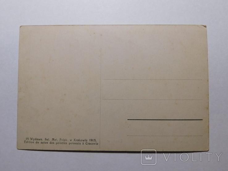 Открытка. Краков. 1913 год, фото №3
