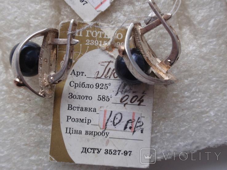 Новый набор серьги-кольцо. Серебро 925, золото, черный жемчуг. Размер 19, фото №3