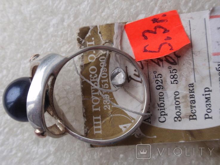 Новый набор серьги-кольцо. Серебро 925, золото, черный жемчуг. Размер 19, фото №4