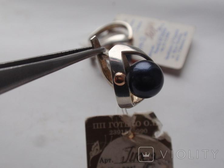 Новый набор серьги-кольцо. Серебро 925, золото, черный жемчуг. Размер 19, фото №9