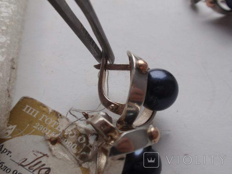 Новый набор серьги-кольцо. Серебро 925, золото, черный жемчуг. Размер 19, фото №10