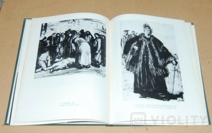 Альбом репродукций Корнелиу Баба, фото №4
